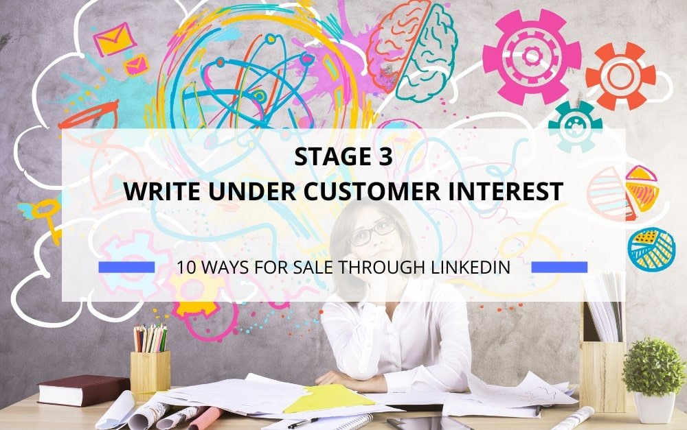 WRITE UNDER CUSTOMER INTEREST